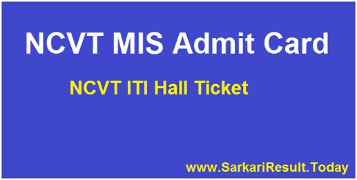 NCVT MIS Admit Card 2019 Download - NCVT AITT, CTS, ITI Hall Ticekts